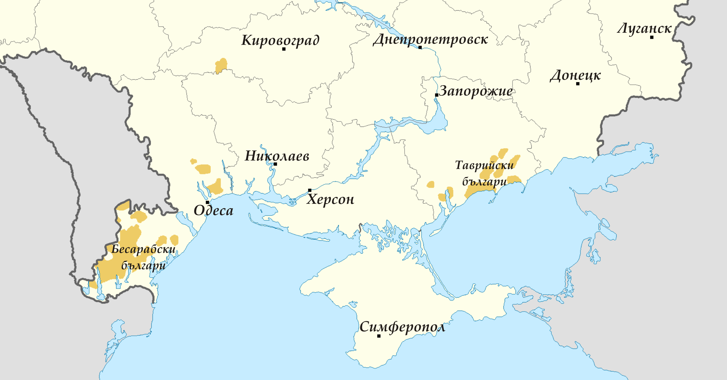 Bulgarians in Ukraine