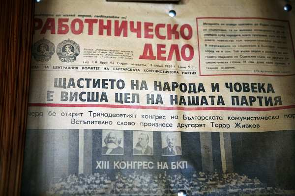 street communism 5 01012069
